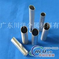 7075无缝铝管 高精铝合金管料