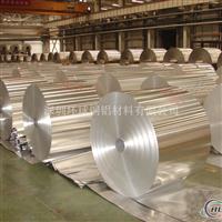 加工AL6063铝合金带,特硬铝带