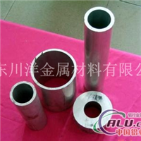 5056A合金铝管价格 厂家