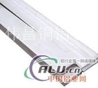 易焊接耐腐蚀6060铝排生产厂家
