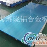 铝镁合金铝板