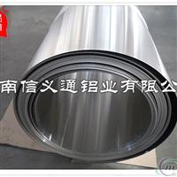 供应1060铝卷 管道保温铝卷 符合国标 可破卷零售 现货供应