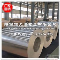 供应3003铝卷 国标3003铝卷 济南3003铝卷现货 3003铝卷规格