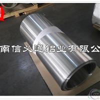 供应0.3mm铝卷 优质保温铝卷 现货供应 可破卷可零售