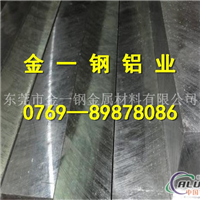 进口7050航空铝板