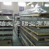 供应2A12合金铝板 优质国标铝板 2A12铝板现货 2A12铝板价格