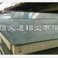 供应6061模具铝板 6061T651铝板 现货充足 高性能