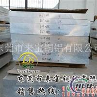 ZL2017抛光铝板 ZL2017耐磨铝板