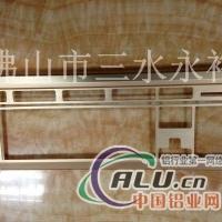 铝制品加工以及后续表面处理