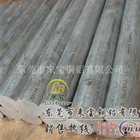 2024出口铝棒 耐磨损铝板2024