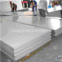6063铝板6063花纹铝板铝合金板