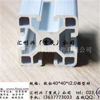 铝型材铝合页铝角码铝封板