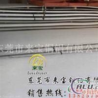 光滑铝板 抗蚀性铝板A2024