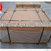 保定铝板供应商 大量国标铝板 规格齐全 保定铝板厂家