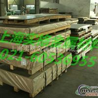 供应5083铝板