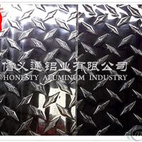 指针型花纹铝板价格 指针型花纹铝板批发 供应国标花纹铝板