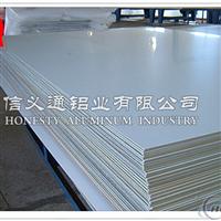 唐山铝板现货 唐山铝板价格 厂家库存直销 库存充足