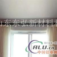 如何安装铝合金窗帘杆
