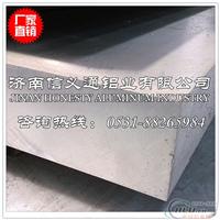 供应5052超厚铝板 6015003000