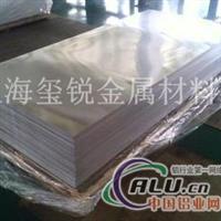 供应2A11铝卷现货全市最低价
