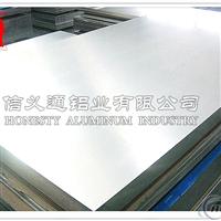 6082合金铝板价格 6082合金铝板规格 国标6082铝板报价