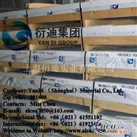 AA7075T6进口合金铝板