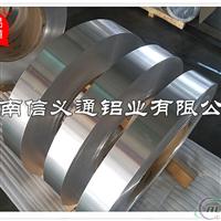 山东铝带现货 铝带分切加工 设备先进 加工能力强