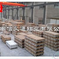 5754合金铝板 5754H112铝板 大量国标现货 规格齐全 可剪切加工
