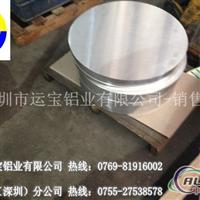 7075t6模具铝棒 高强度铝棒材料