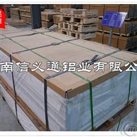 供应5A05合金铝板 国标5A05铝板现货 厂家现货直销 可锯剪加工