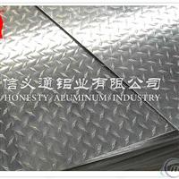优质五条筋铝板 指针型花纹铝板 库存现货 厂家直销