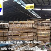 7075t6冲孔铝板 模具制造用铝板