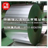 供应1060H24铝卷 0.4mm铝卷 符合国标 库存现货充足 可破卷零售