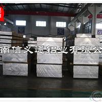 供应汽车铝板 车用铝板 国标5052H112中厚铝板 优质现货 规格齐全