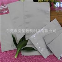 食品铝箔袋 铝膜袋 镀铝袋