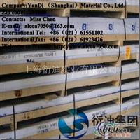 AA7075T651铝板产品属性