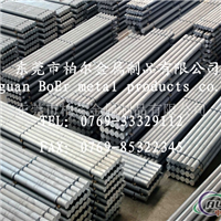 LY12铝板 LY12铝棒 lY12价格