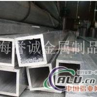 2017铝方管生产批发 【价格优惠】