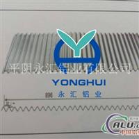 永汇 896型小波纹弧形压型铝板