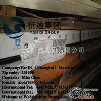 7075T6铝板尺寸7075T6铝板高强度