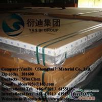 厂商供应7075T651铝合金棒板