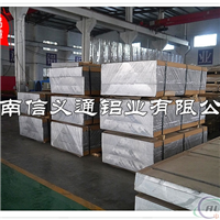 优质6061模具铝板 6061T6铝板 规格 6012202440