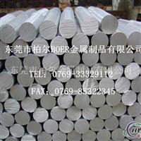 耐蚀性1200铝排 高耐磨1200铝板