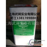 供应比泽尔冷冻油Bitzer BSE55