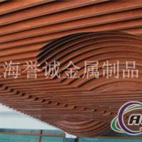 木纹铝型材出厂价木纹铝方通厂家