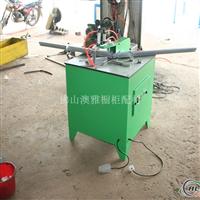 晶钢门铝材切割机45度90度精准切