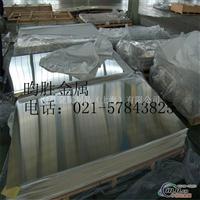 鄭州7A04T651鋁板報價