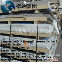7075T6铝板成分+7075T6铝板应用