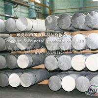 1200铝板 1200纯铝 1200西南铝