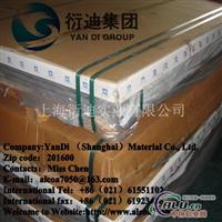 AA7075T6铝板优惠价格